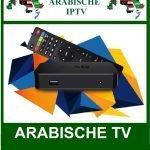 arab iptv box
