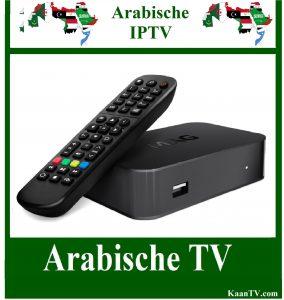 arabic iptv box mag 420