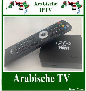 Arab IPTV Box POQSY