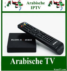 Arab IPTV Box Blomx One